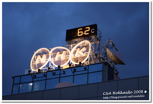 Hokkaido_0768