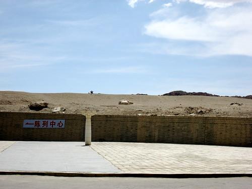 Desert outside Mogao Caves