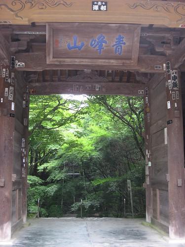 Shikoku pilgrimage(82 Negoroji  Temple ,根香寺)