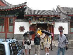 China-0331