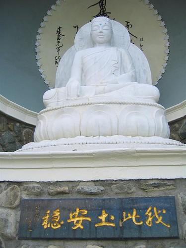 Statue of Buddha (angled)