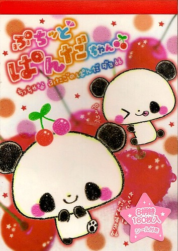 Kamio Panda Fruits Memo by sugarbunnies379.