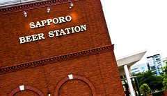 Sapporo Beer Station