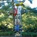 Botanical Gardens and Zoo 025