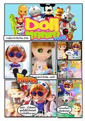 dollMania event 1