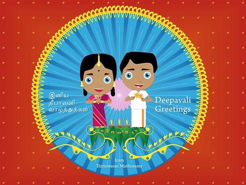 Deepavali Greetings 08