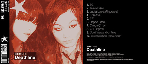 "Deathline - ""sixty-nine"" insert artwork"