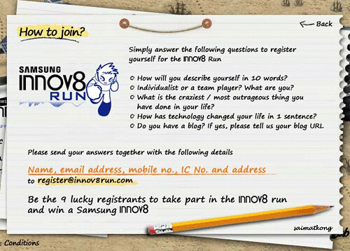 Samsung Innov8 Run How To Join Details