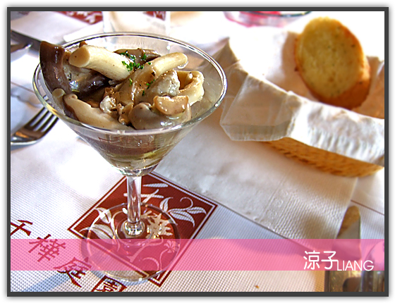 千樺餐廳16