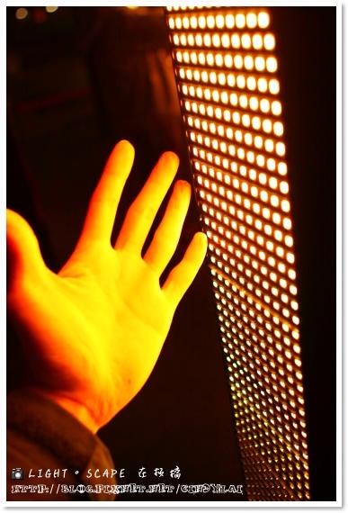 20081129_LIGHT SCAPE_50D_066