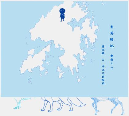 Ki exhibition