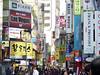 Streets of Seoul (toyzfanatic) Tags: travel south sightseeing korea seoul southkorea everland lotteworld solbeach jejuisland