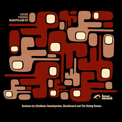 Gecko Turner - Manipulado EP (12-inch) LMNKV34