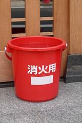 rain bucket Kyoto