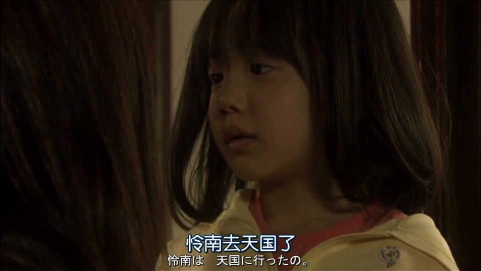 人人-mother-08.mkv_20110624_161008.jpg