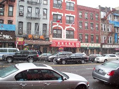 CHINATOWN, NYC 2008 (USVIZION) Tags: nyc trip travel vacation usa ny newyork tourism america us photo yahoo flickr picture pic chintown