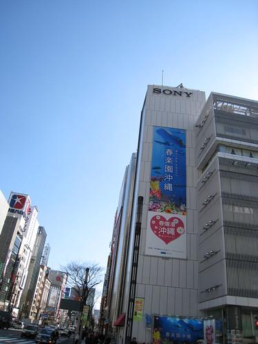 Ginza sky