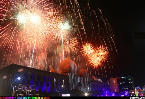 citrawarna putrajaya fireworks