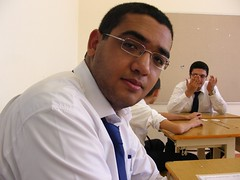 (Doha Independent Secondary School for Boys) Tags: school logo high doha