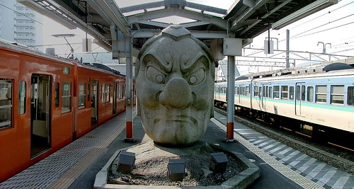 Takao-san guchi Station