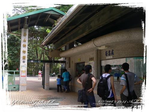 Taiwan_day4_002