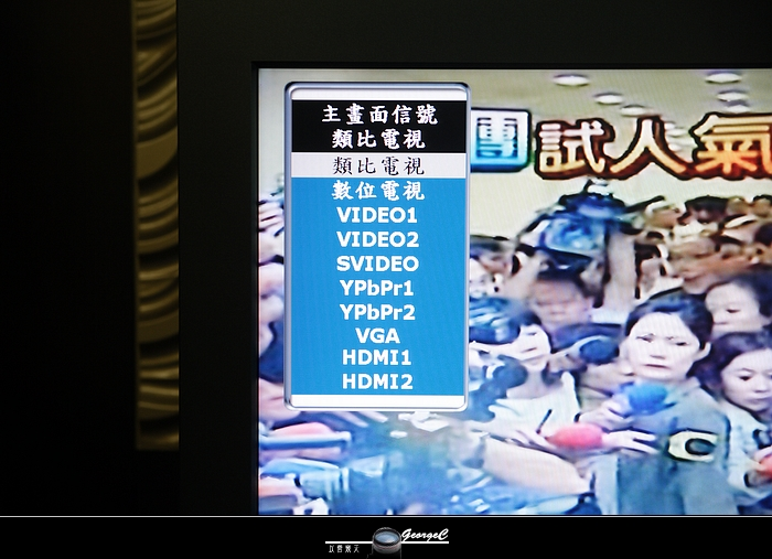 LCD11.jpg