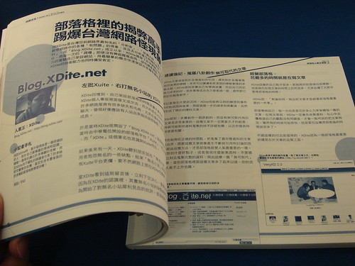DSC05635.JPG