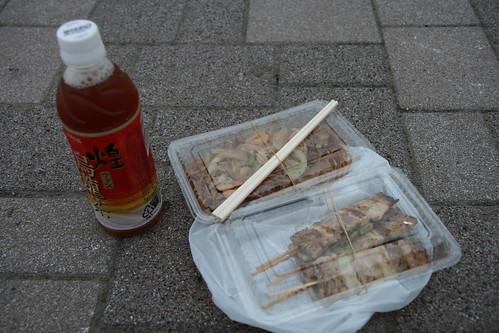 食 by RafaleM