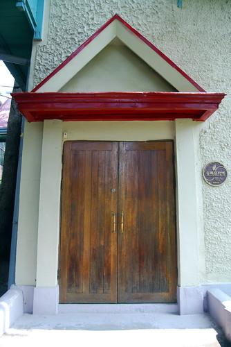 Uri Yeneungwon House