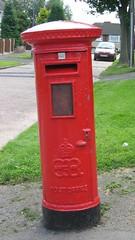 S12 Edward VIII postbox