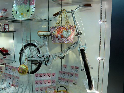 Hello Kitty Diamond Bike