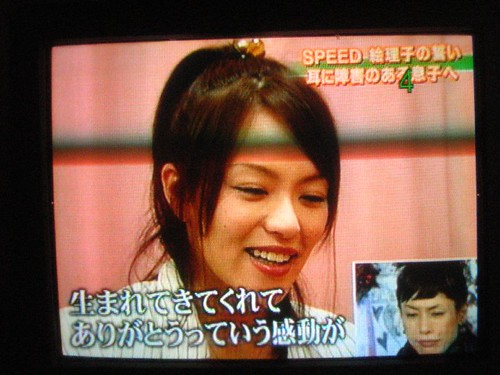 Eriko talking about her son