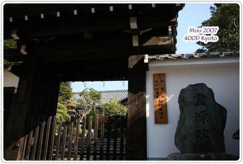 東福寺門外-14