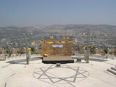 an-Najah N.U. amphitheater (upyernoz) Tags: israel palestine westbank nablus       annajahnationaluniversity