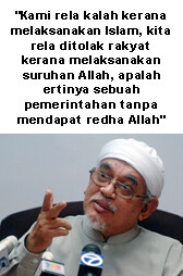 hadi-quote24