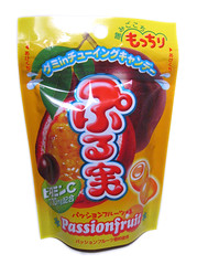 Passion Fruit Gummi