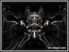 - Bat (TOP-HASSAN ( HaSSaN AL-DASHTi )) Tags: club speed photography smoke flash fast micro kuwait nikkor 2009 vapor d300 105mm sb800 bayt lothan ifed    f28g    tophassan