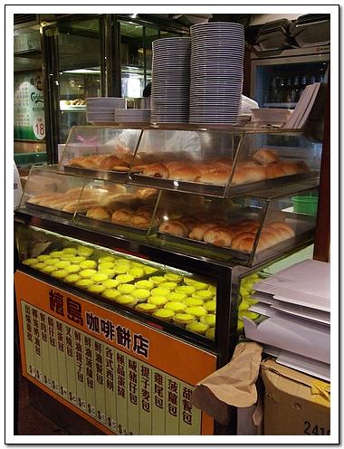 壇島咖啡餅店
