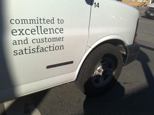 committed to excellence and customer satisfaction - 030620091716