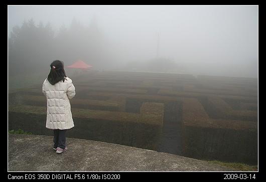 20090314F64迷宮
