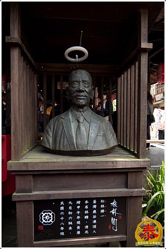鬼扯人潮妖怪村  (11)