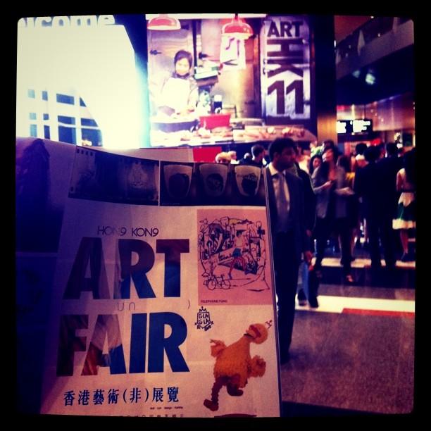 ART(UN)FAIR at ART FAIR