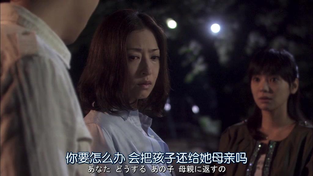 人人-mother-07.mkv_20110625_000413.jpg