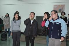 秘書長瑞賓也一起參與新春團拜所玩得遊戲中。