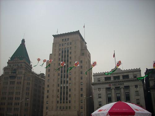 CHINA 5654