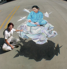3D Street Painting - 3 Cranes by Tracy Lee Stum