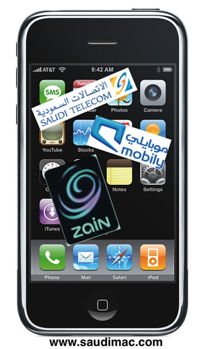 Who will be the Saudi iPhone provider?