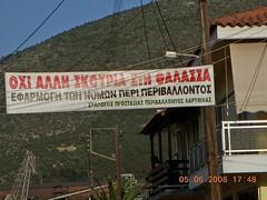 larcoPano