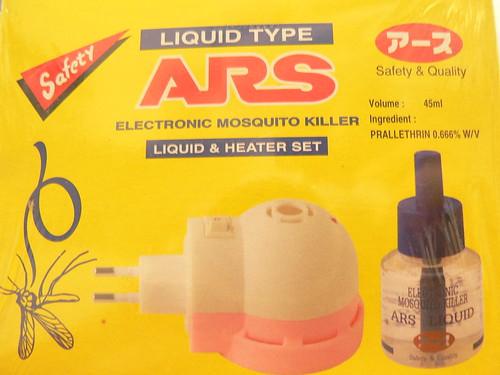ARS Heater