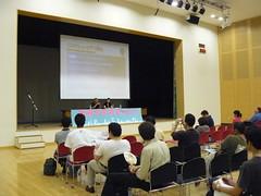 """Public Meeting against G8 Summit"""